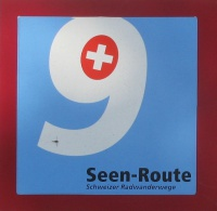 Seen-Route Logo.jpg